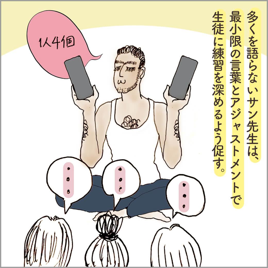サン先生が生徒にヨガブロックの使用を促しているところ