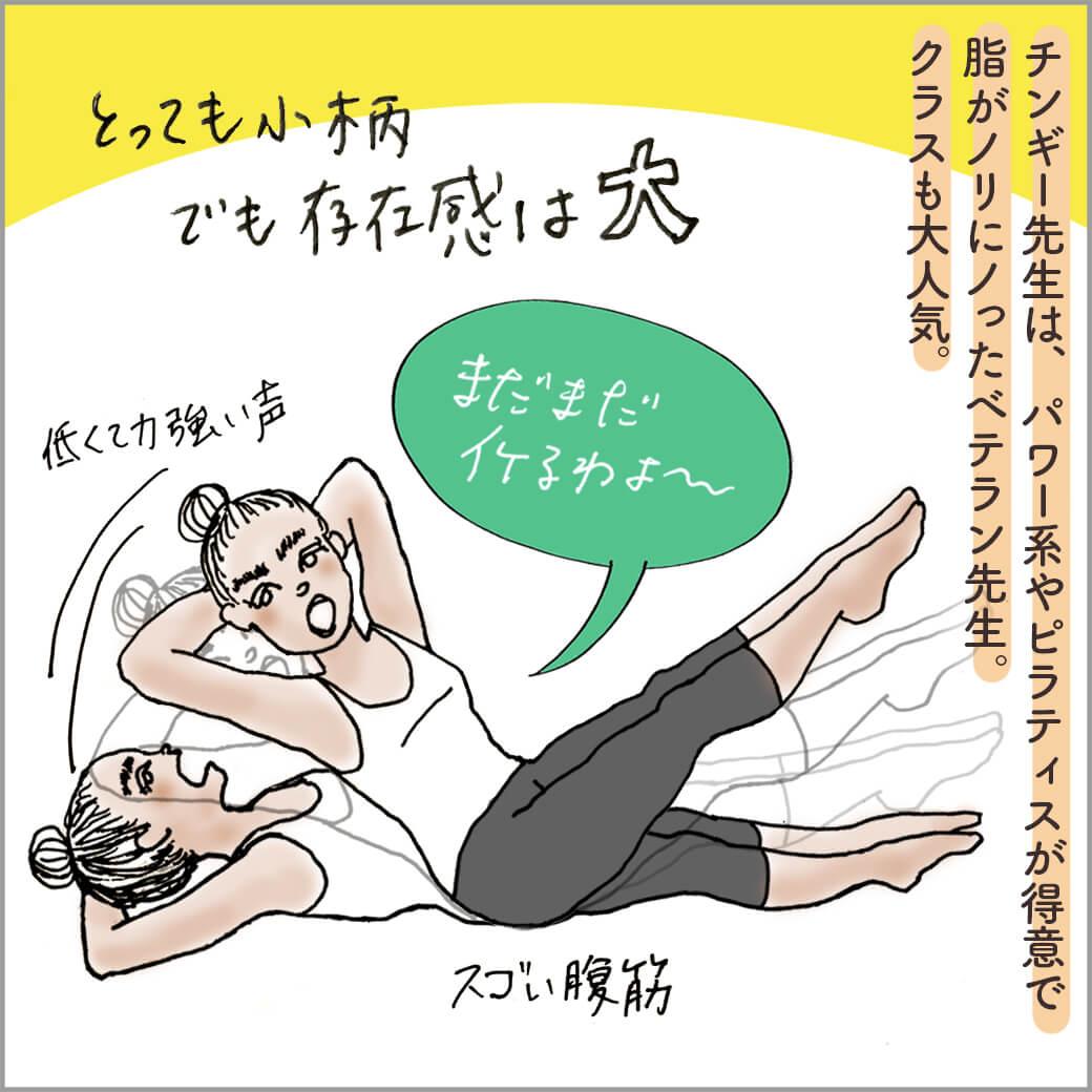 ピラティスの腹筋を鍛える動きをしている先生