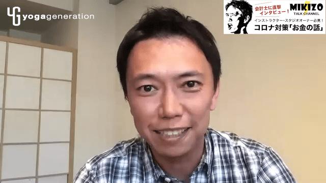 MIKIZOヨガジェネYouTubeチャンネル