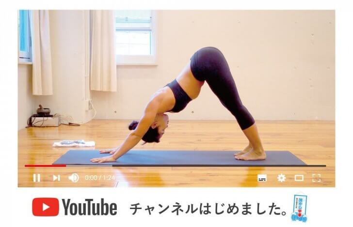 【YouTube特集】必見!有名講師の太陽礼拝|スーリヤナマスカーラ動画7選!