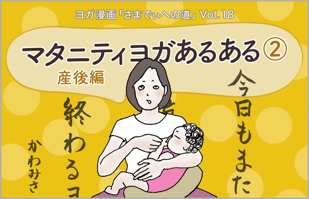 おっぱいをくわえる赤ちゃんと一句読むママ