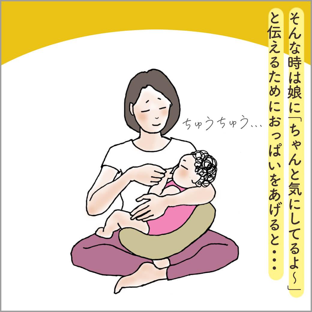 授乳するママ