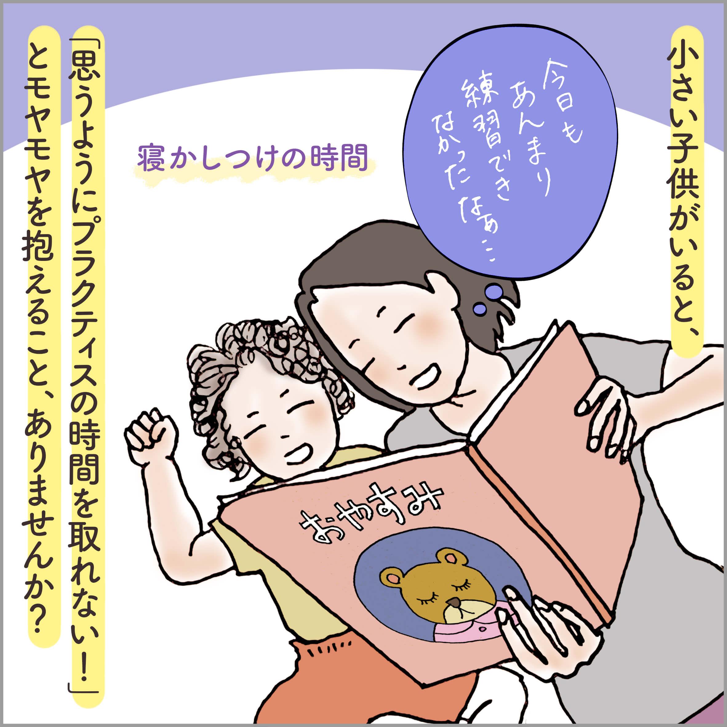 仰向けで絵本を読む親子