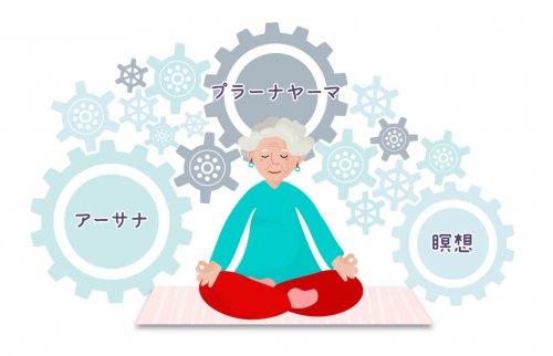 ヨガや瞑想、呼吸法で心身を整える高齢女性