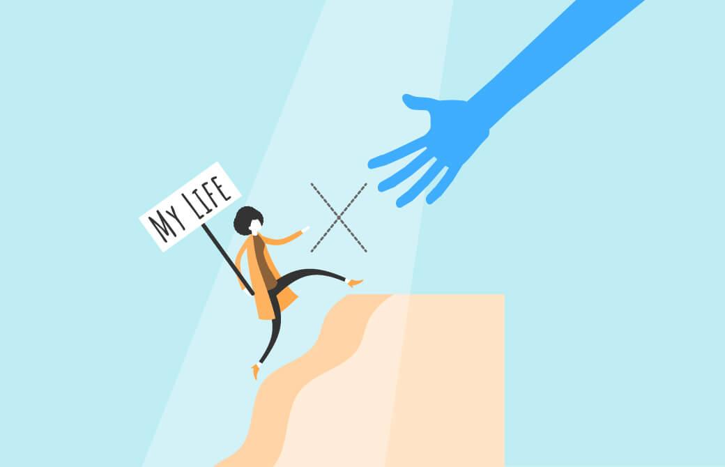 人生という崖を登る人に指す述べられた手