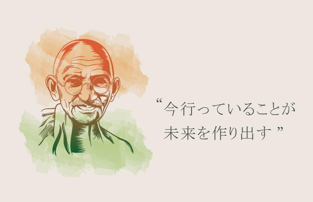 インド独立の父マハトマ・ガンディー