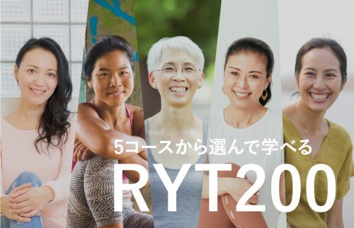 ヨガジェネレーションRYT200