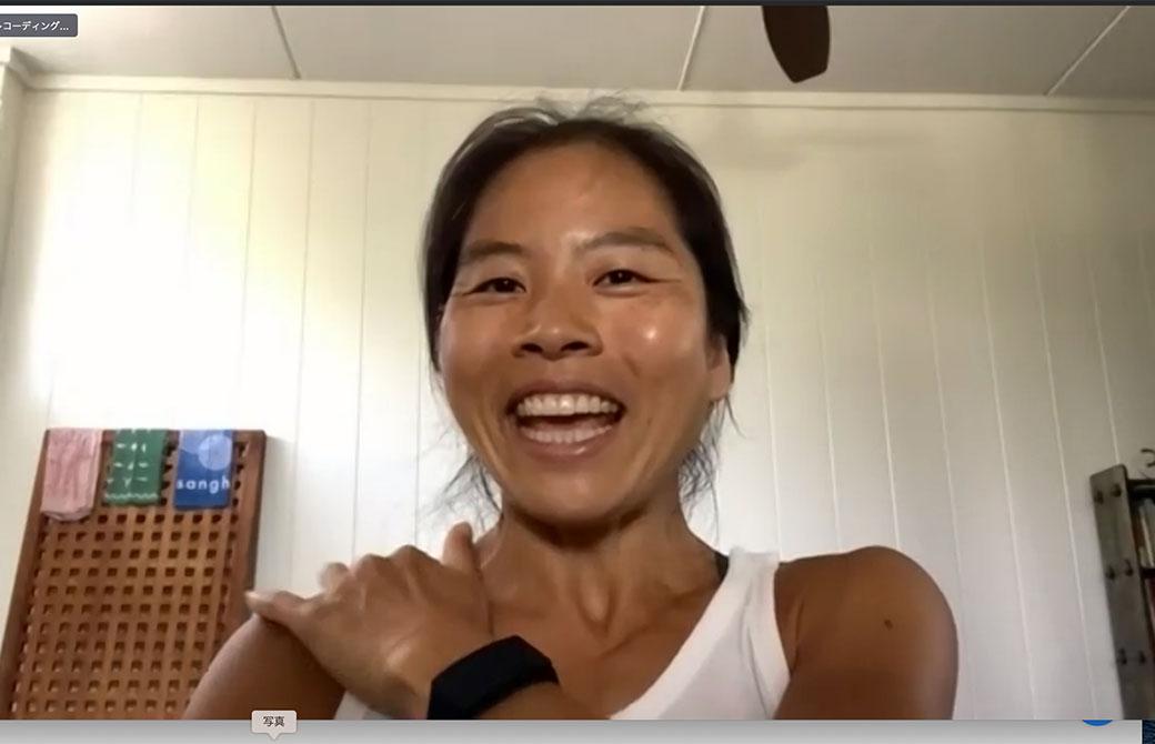 ヨーコ先生の情熱はオンラインでも電波に乗って感じられるのがすごい!