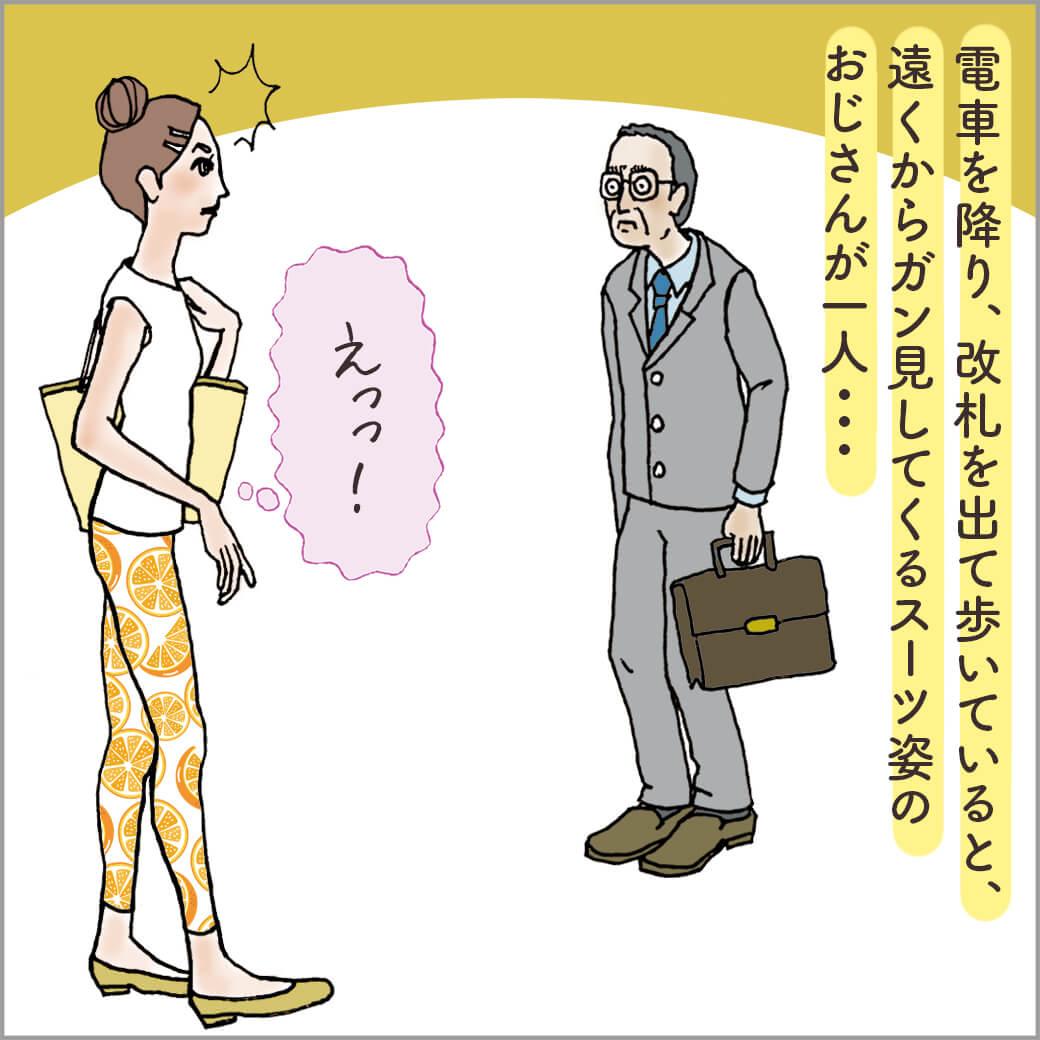 ヨガインストラクターの女性とスーツの男性