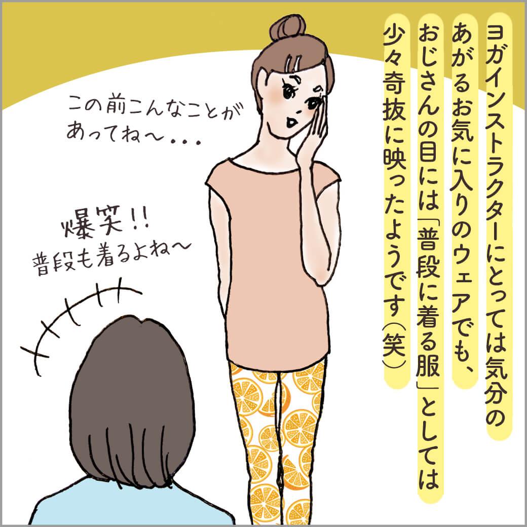 主人公と会話する女性