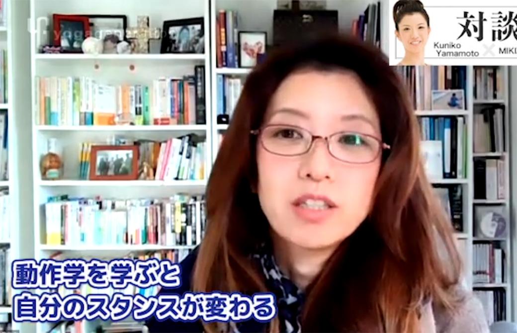 邦子先生はすごく丁寧に生徒さんと接してくれます。