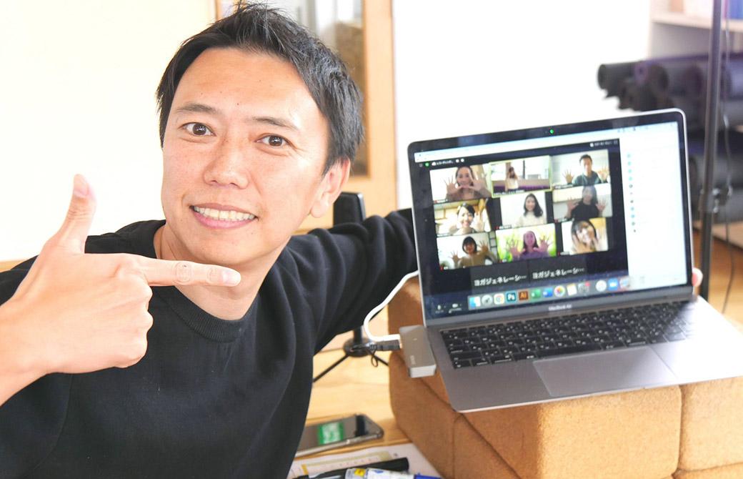 MIKIZOはオンラインヨガを開催方法を伝授!
