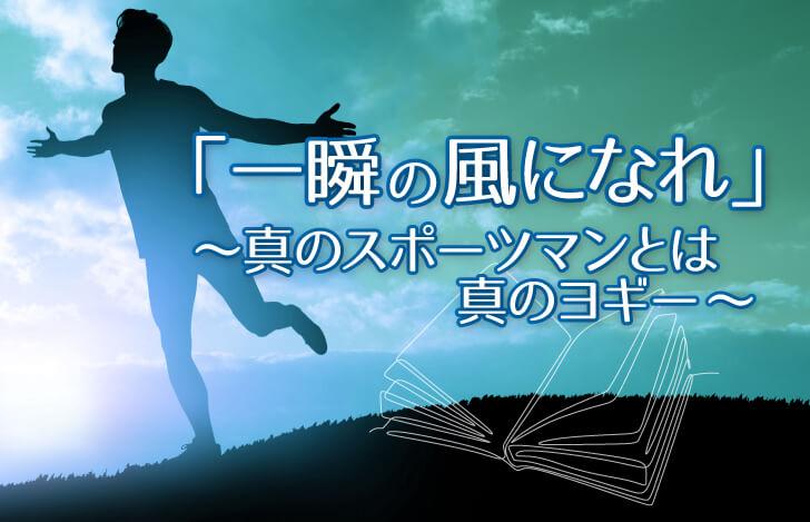 丘を走る青年