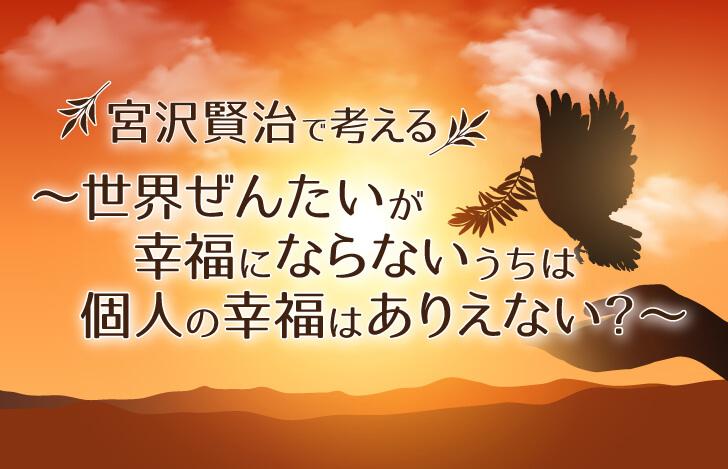 夕焼け空に飛び立つ鳩と人の手のシルエット