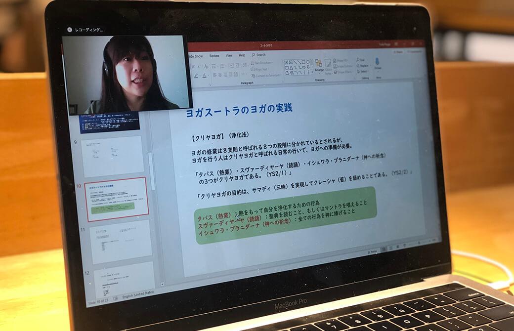 永井由香さんがインドからオンラインで開催中のヨガ哲学講座は、本当にわかりやすいと大評判!