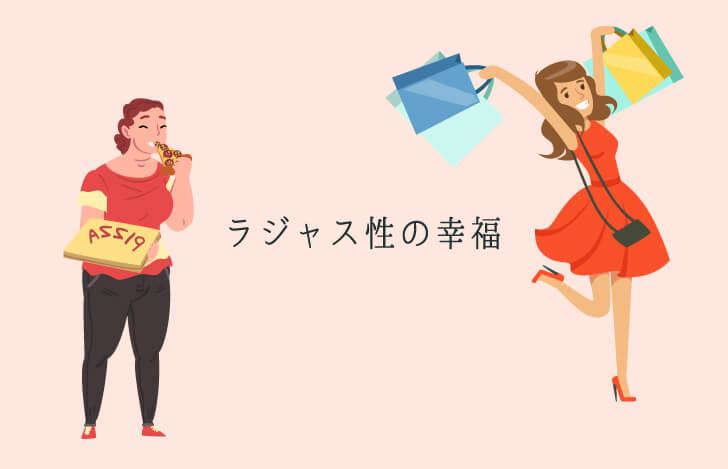ジャンクフードを食べる女性と買い物をする女性