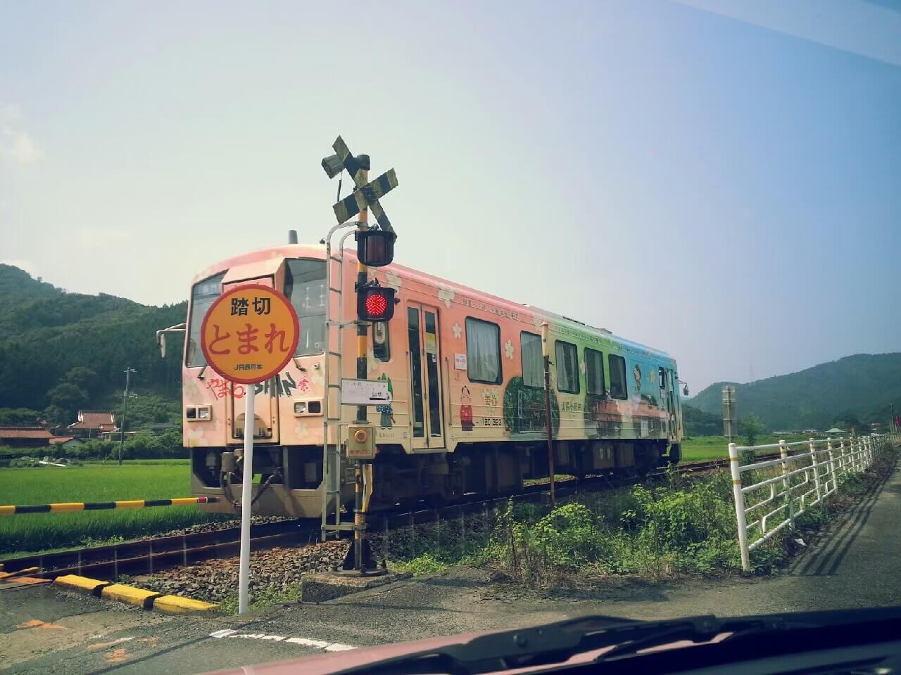 高校の通学で毎日乗車した山口県の美祢線