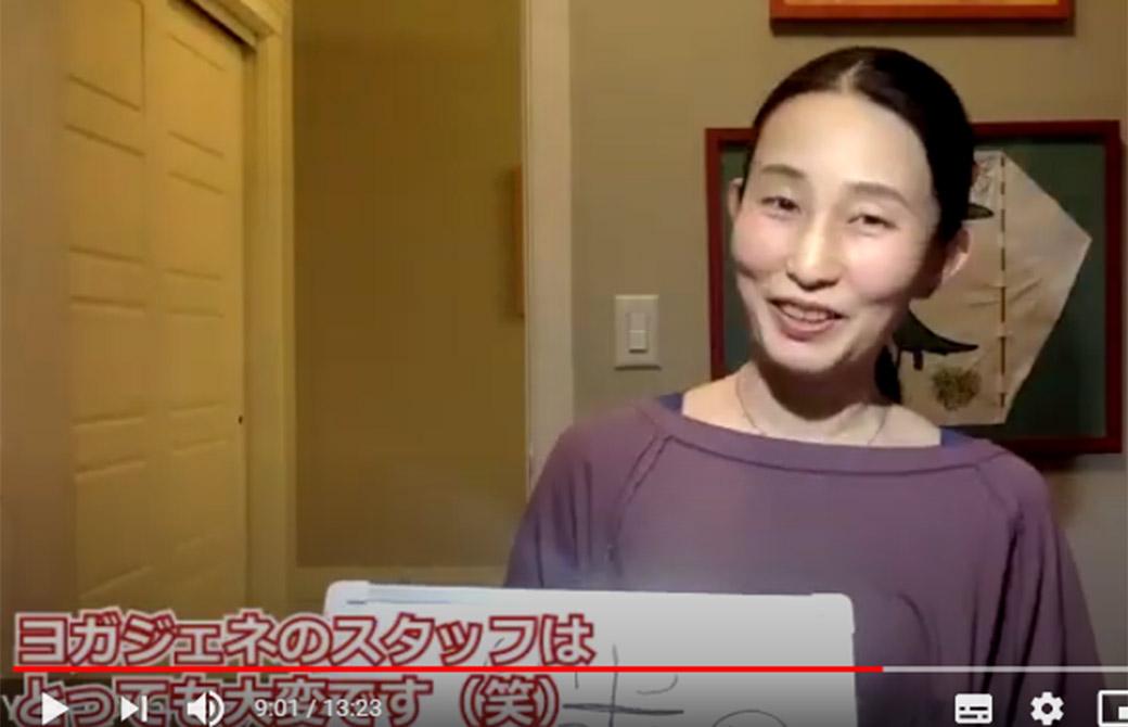 「MIKIZOさんについていくスタッフさんは大変だな~」と話すYUKO先生(笑)