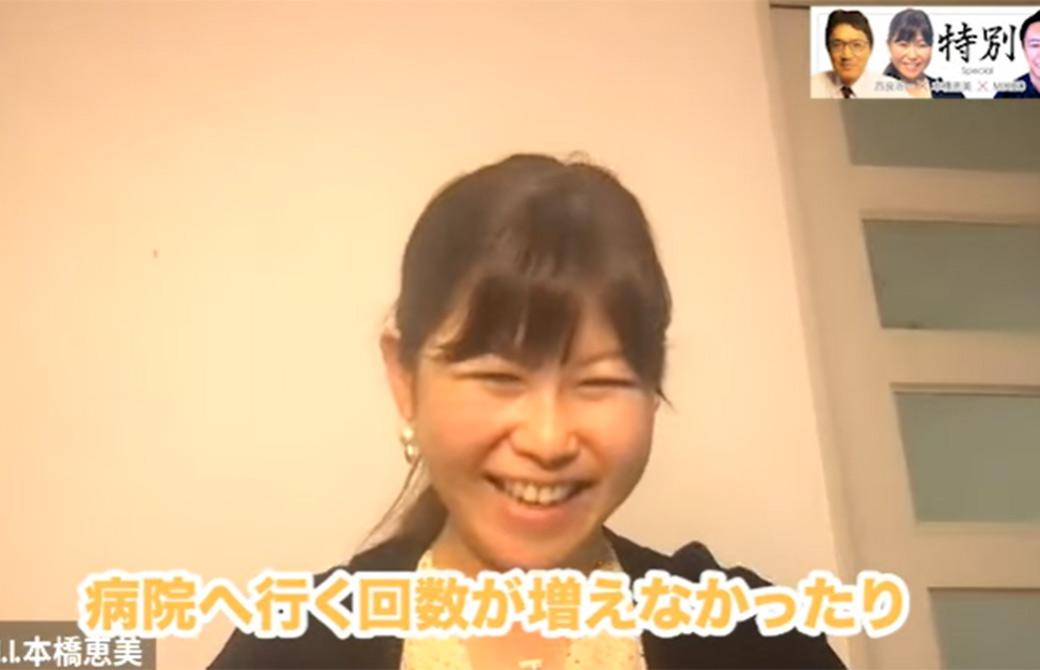 本橋先生のお話は、今後のヨガ業界の可能性を広げてくれます。