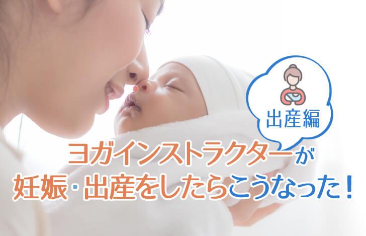 おくるみに包まれた赤ちゃんと母親