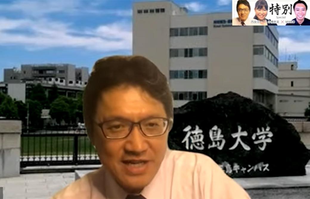 西良浩一先生