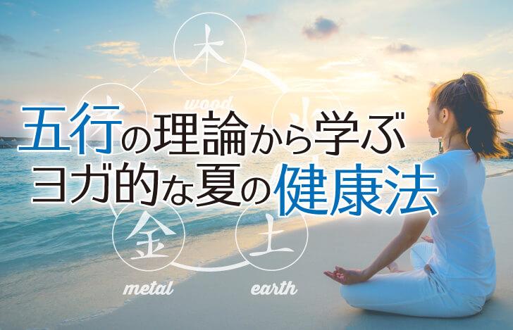 海辺で瞑想をする女性の後ろ姿