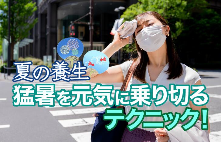 マスクをつけハンカチで汗を拭く辛そうな女性