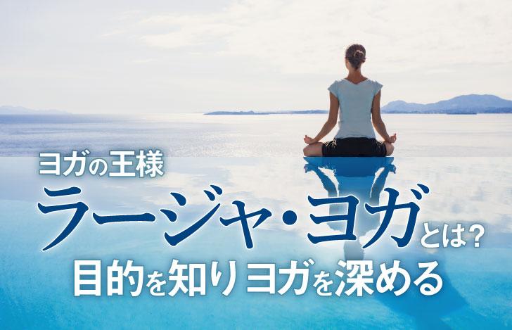 水辺で瞑想する女性の後ろ姿