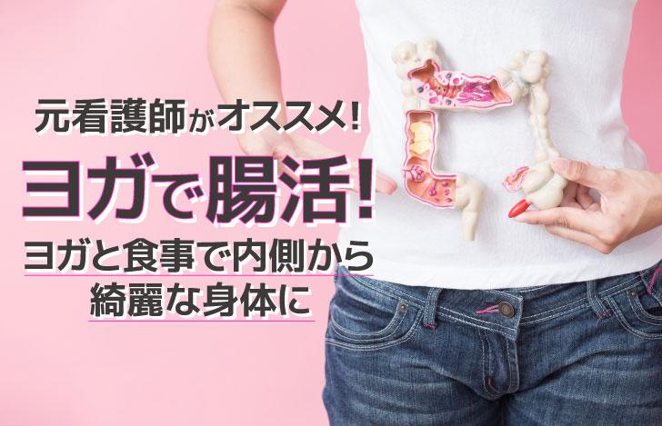 腸の模型を持った女性の腹部