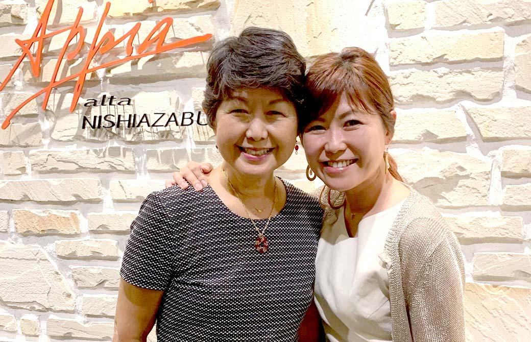 本橋恵美さんのお母様と恵美さん