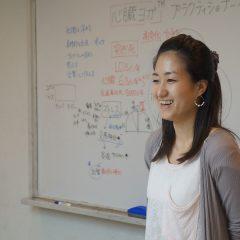 秋山綾子 – 東京都で活躍するヨガインストラクター